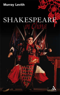 Shakespeare in China by Murray J. Levith image