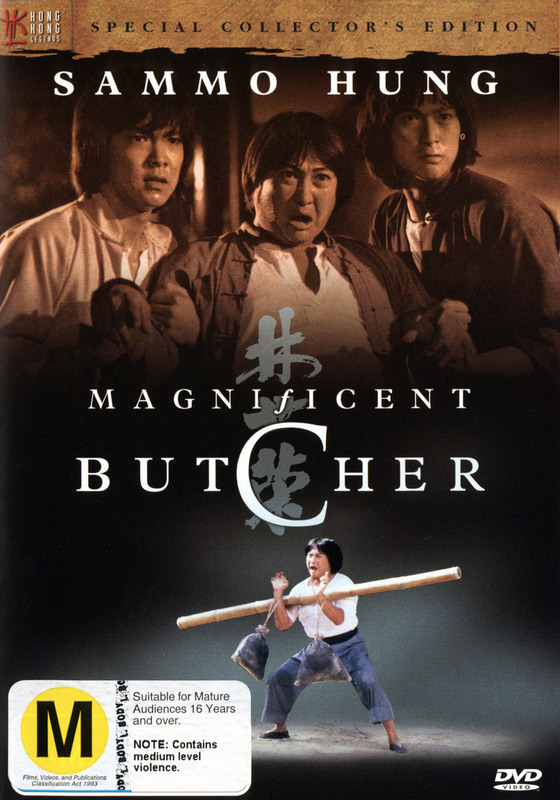 Magnificent Butcher - Special Collector's Edition on DVD