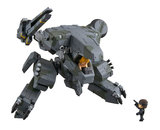MGS: Metal Gear REX Action Figure