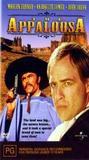 The Appaloosa DVD