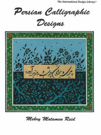 Persian Calligraphic Designs by Mehry Motamen Reid image