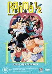 Ranma 1/2 - The Movie 2: Nihao My Concubine on DVD