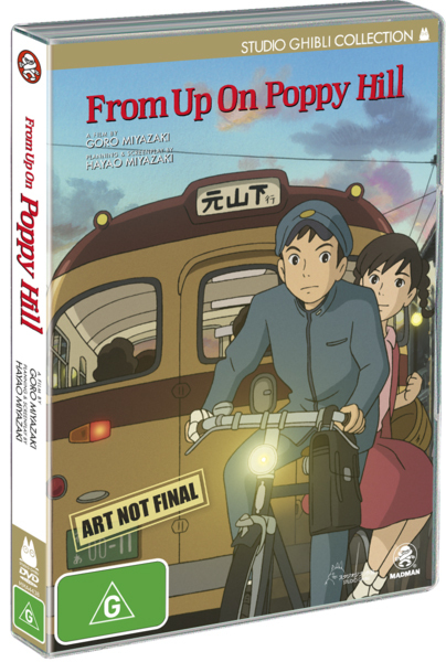 From Up On Poppy Hill on DVD image