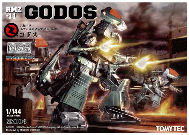 Zoids 1/144 MSS RMZ-11 Godos - Model Kit