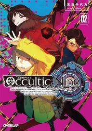 Occultic; Nine: Vol. 2 by Chiyomaru Shikura image