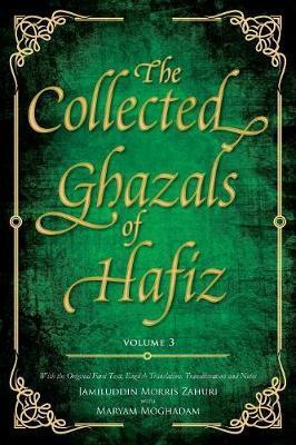 The Collected Ghazals of Hafiz - Volume 3 by Hafez- Shams-Ud-Din Muhammad Shirazi