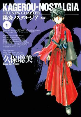 Kagerou-Nostalgia: v. 1 by Wataru Murayama