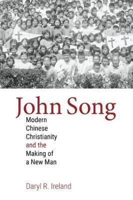John Song by Daryl R. Ireland