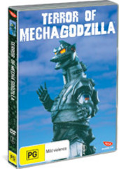 Terror of Mechagodzilla (1975) on DVD