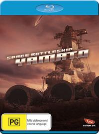 Space Battleship Yamato on Blu-ray