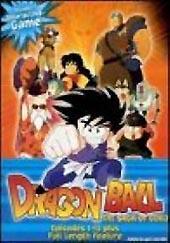 Dragon Ball Z:3.14 on DVD