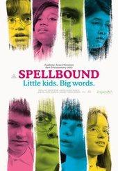 Spellbound on DVD