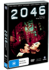 2046 - Limited Edition Tin (2 Disc Set) on DVD