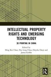 Intellectual Property Rights and Emerging Technology