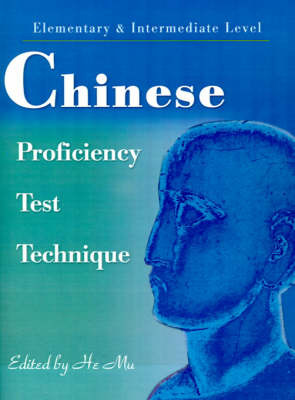 Chinese Proficiency Test Technique image