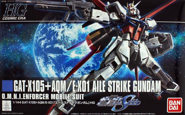 HGCE 1/144 Aile Strike Gundam - Model kit