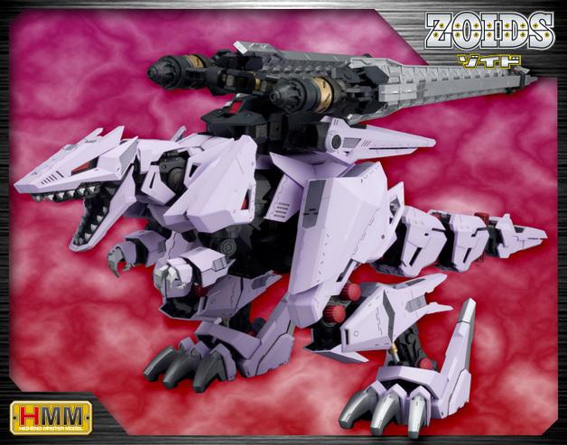 Zoids 1/72 RZ-049 Berserk Fuhrer Repackage Ver. - Model Kit