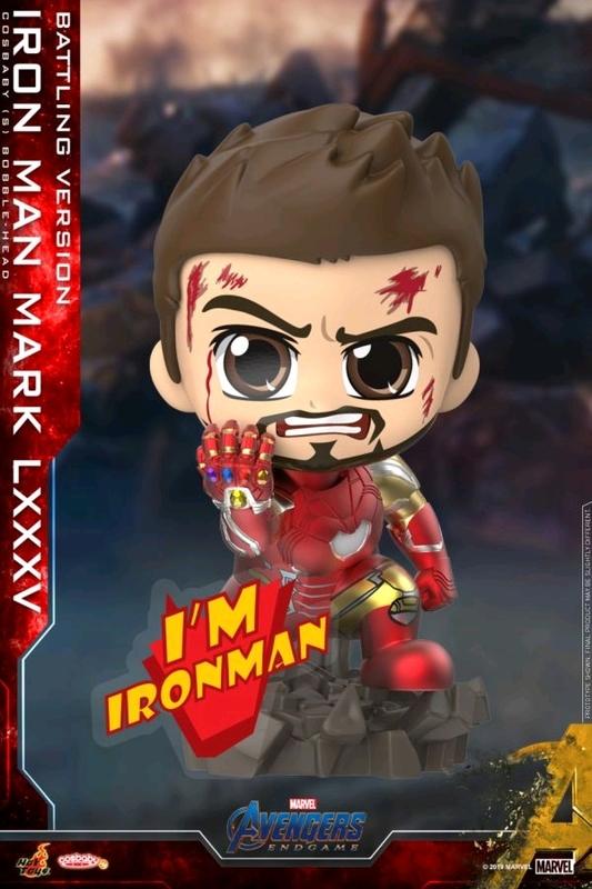Avengers: Endgame - Iron Man Mark LXXXV (Battling) Cosbaby Figure