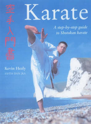 Karate by Kevin Healy
