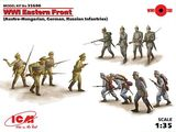 ICM: 1/35 WWI Eastern Front Infantries Model Kit