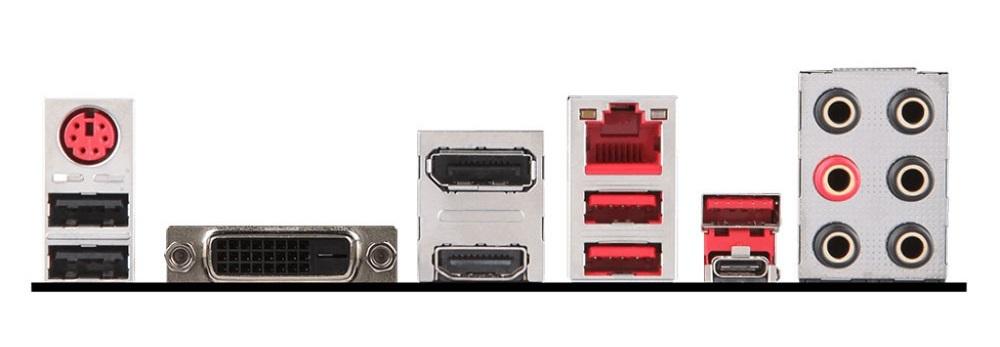 MSI B250M Mortar Motherboard image