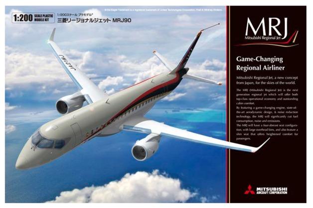 Fine Molds: 1/200 Mitsubishi Regional Jet MRJ90 - Model Kit