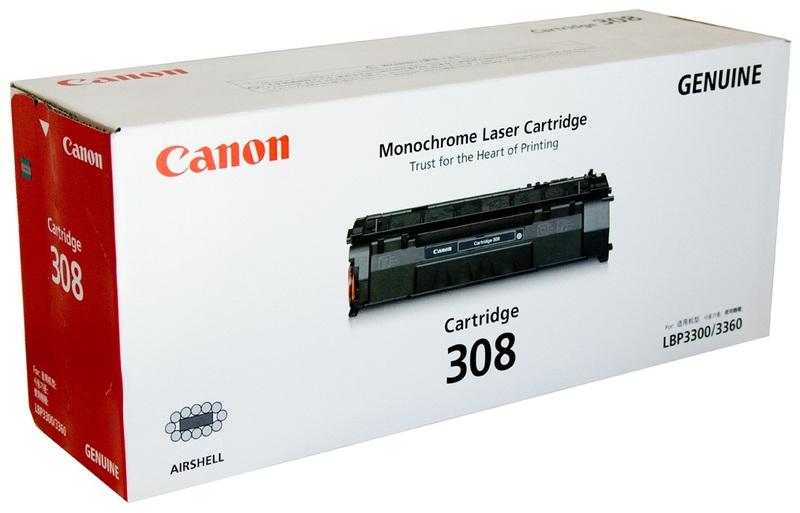 Canon LBP3300 BLACK CARTRDIGE image