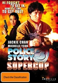 Police Story 3: Super Cop DVD