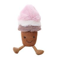 """Gorilla: Ice Cream Plush (18"""")"""