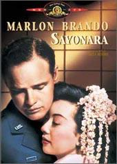 Sayonara on DVD