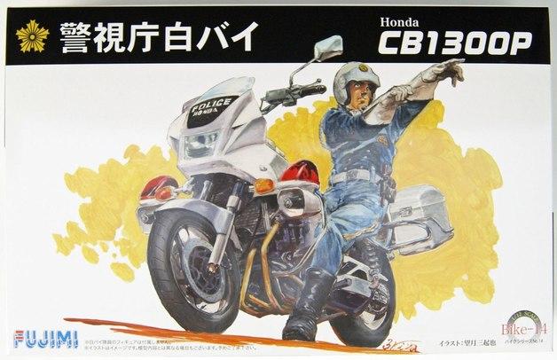 Fujimi: 1/12 CB1300P Police Motorcycle - Model Kit
