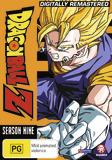 Dragon Ball Z - Season 9 DVD