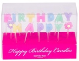 Bombay Duck Happy Birthday Letter Candles