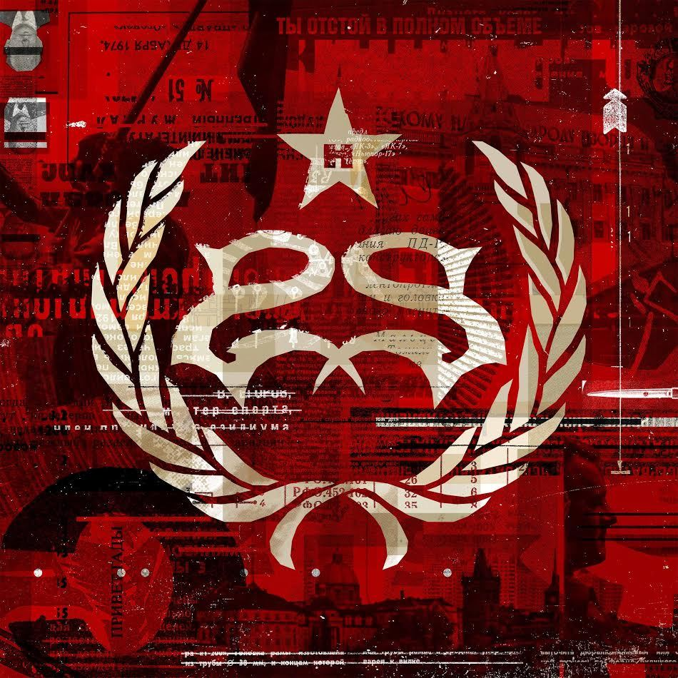 Hydrograd by Stone Sour image