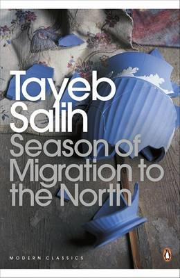 Season of Migration to the North by Tayeb Salih image