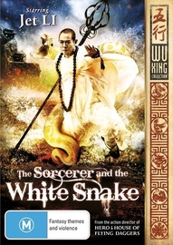 The Sorcerer and the White Snake DVD image