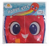 Tiger Tribe: Happy Kite