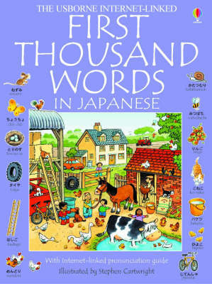 First Thousand Words in Japanese by Heather Amery image