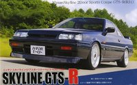 Fujimi 1/24 Nissan Skyline GTS-R HR31 1987 - Model Kit