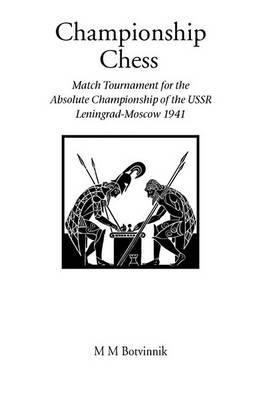 Championship Chess by M.M. Botvinnik image