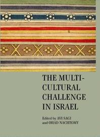 The Multicultural Challenge in Israel image