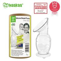 Haakaa: Gen 1 Silicone Breast Pump Suction Base - 100ml