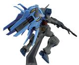 Gundam HG Optional Unit Space for Gundam G Self 1/144 Model Accessories