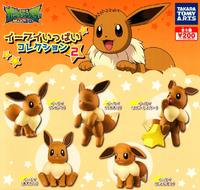 Pokemon: Eevee Full Collection 2- Blind Bag