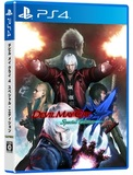 Devil May Cry 4 Special Edition for PS4