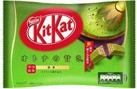 KitKat Mini Share Pack - Matcha Green Tea (Otona no Amasa Uji Maccha Kitto Katto)