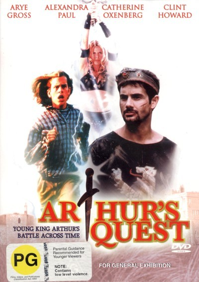 Arthur's Quest on DVD