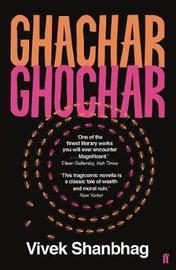 Ghachar Ghochar by Vivek Shanbhag image