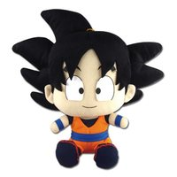 "Dragon Ball Z: Goku Sitting - 7"" Plush"