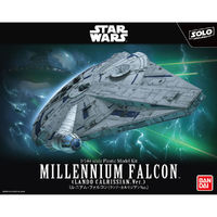 Star Wars: 1/144 Millennium Falcon (Land Calisian Ver.) - Model Kit